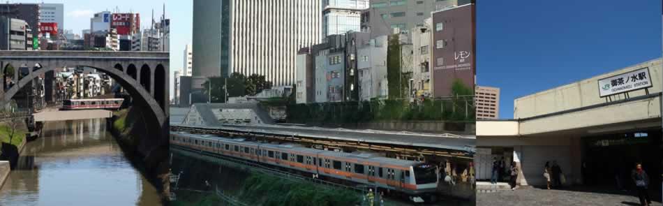 聖橋、JR御茶ノ水駅